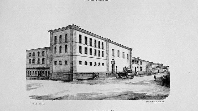 Convento da Ajuda, inaugurado em 1750. FOTO: reprodução